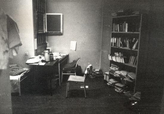 Image result for baader meinhof stammheim
